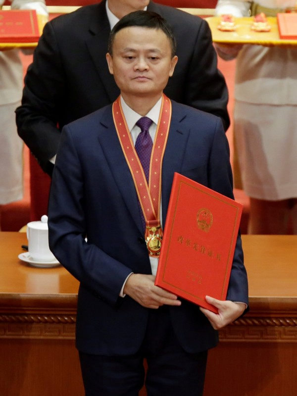 郭文貴爆料,馬雲(見圖)的淘寶股權是被中國共產黨政權給搶走。(路透)
