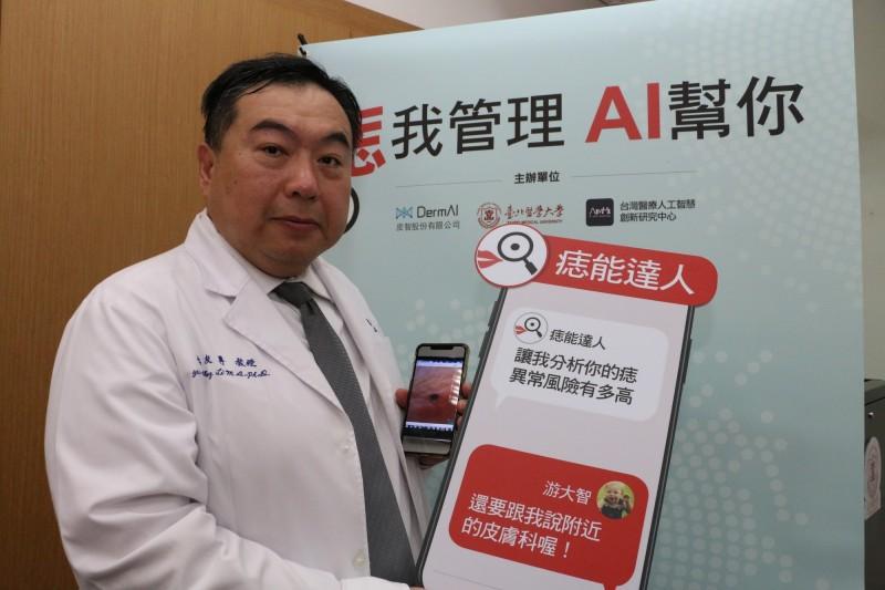 台北醫學大學教授李友專被國際醫學資訊協會提名為2021年至2023年理事長。(資料照)
