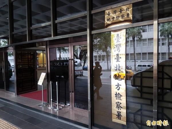 林明洋因屢傳未到而遭通緝,後來他在機場被逮,本月10日已被台北地檢署依侵占罪起訴。(資料照)