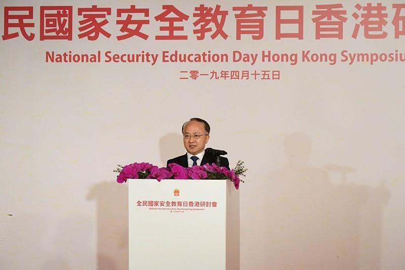 王志民今表示,在維護國家安全一事上,特區沒有特殊,「只有一國之責,沒有兩制之分」。(圖擷取自香港中聯辦網站)