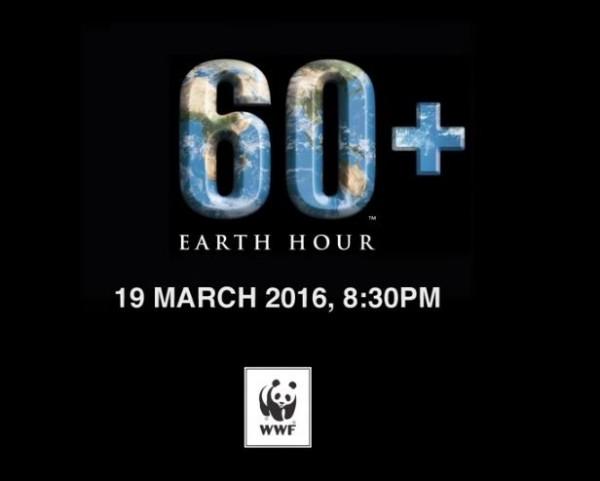 世界自然基金會發起的Earth Hour活動,全球各地將於3月19日當地時間晚間8時30分至9時30分熄燈1小時。(圖擷取自Youtube)
