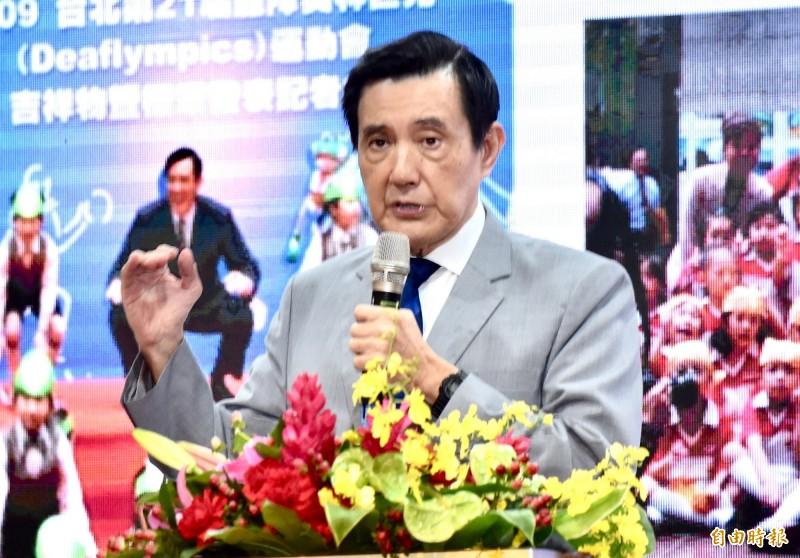 前總統馬英九今天上午出席「亞洲嬰幼兒托育現況與展望論壇」開幕活動。(記者塗建榮攝)