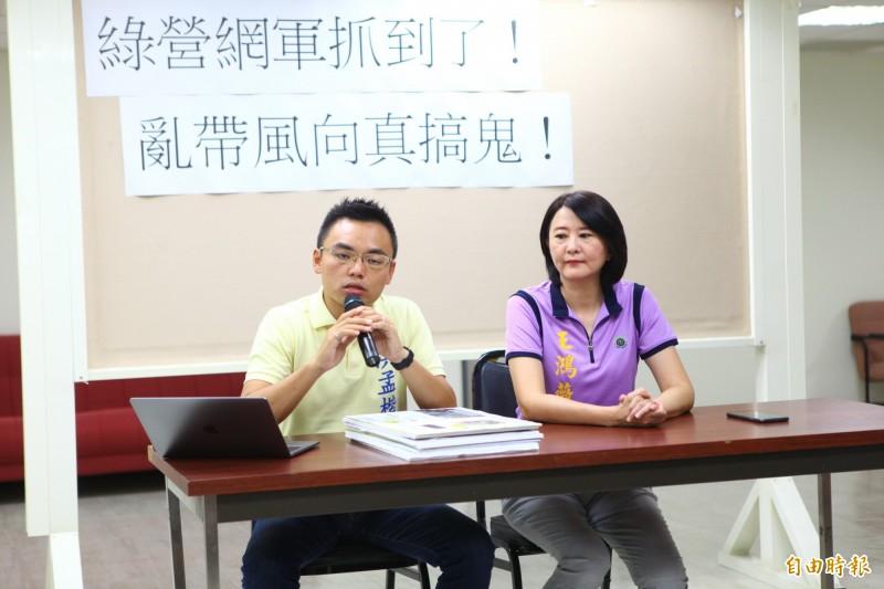 國民黨文傳會副主委洪孟楷昨表示,現任總統蔡英文競選連任2020,也是所謂帶職參選,稱標準應一致。(資料照)