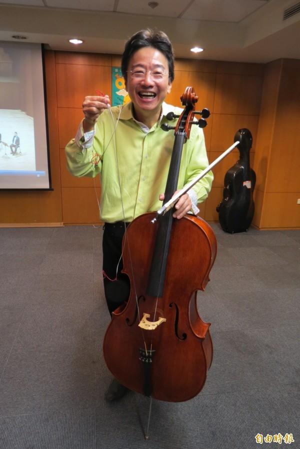 大提琴能單弦演奏?張正傑挑戰極限推弦樂與管樂大PK。(記者蘇孟娟攝)