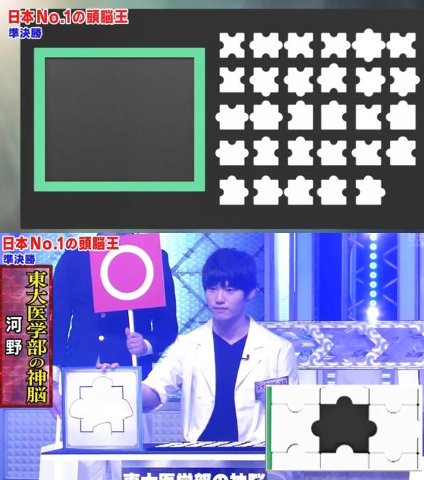 何野玄斗在看完29塊零散的拼圖後,馬上畫出剩下的「最後一塊」拼圖長什麼樣子。(本報合成圖,原圖截取自Youtube)