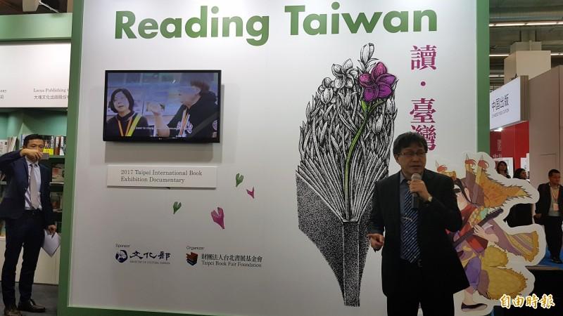 對此,駐德大使謝志偉的「謝志偉粉絲頁」今貼出〈外交是「內奸」的延長?〉一文,直言價值不能販賣;台灣雖被孤立但被尊敬、中國雖被畏懼,但不被尊敬。(資料照)