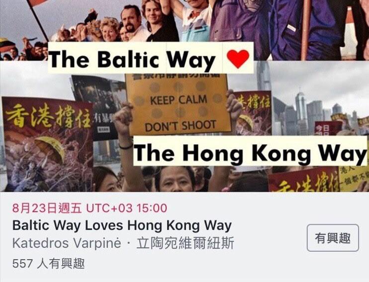 立陶宛人發起人鏈活動,在當地時間下午3點(台灣時間晚上8點)同步響應港人的「823萬人牽手」。(圖擷取自Facebook)