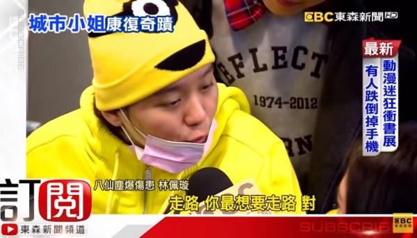 在媽媽與醫師討論下,安排林佩璇做氦氖雷射治療,在前後共20多次治療下,林佩璇因此得以奇蹟甦醒並重新開口說話。(圖擷自東森新聞)