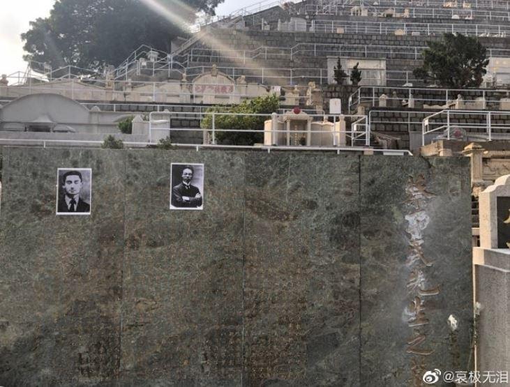 一名中國網友日前惡意破壞北京大學前校長蔡元培在香港的墳墓。(圖擷自哀極無淚微博)
