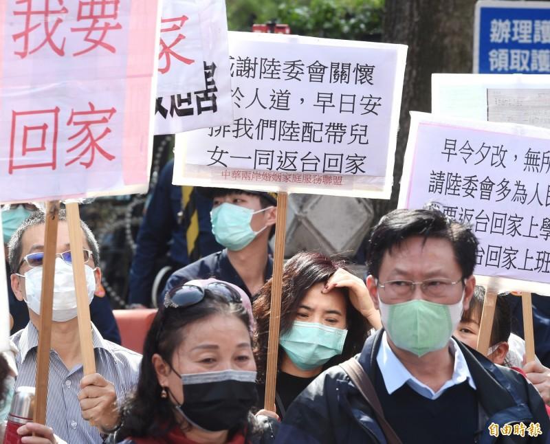 滯留湖北台人家屬14日赴前往陸委會陳情,要求政府儘速將家人接回。(記者方賓照攝)