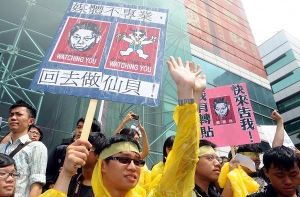 旺中集團在國內引發爭議,立委王定宇認為他們在替中國對台進行心戰。(資料照)