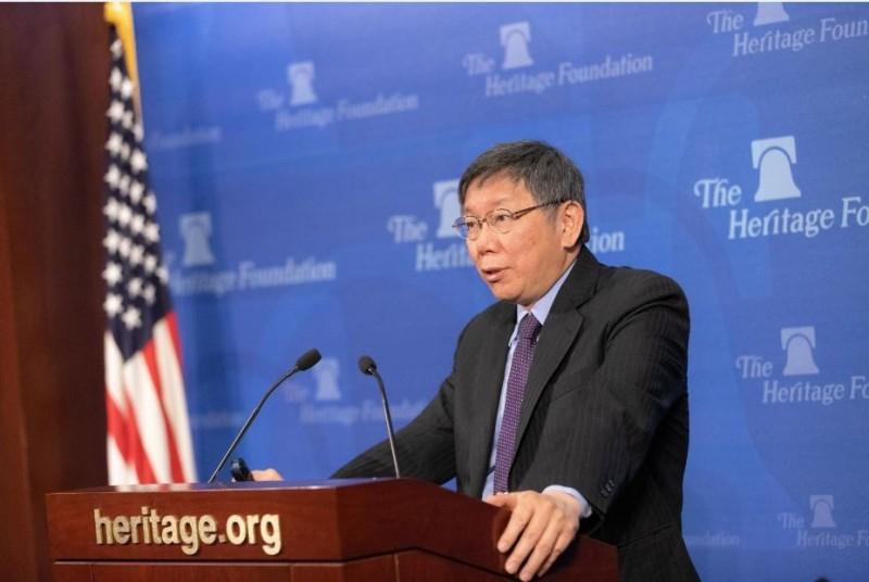 台北市長柯文哲正在訪美,他在美東時間20日發表此行重要演講,暢談施政理念外,也針對美中貿易大戰下的美台三角關係,拋出「親美友中」的想法。(台北市政府提供)