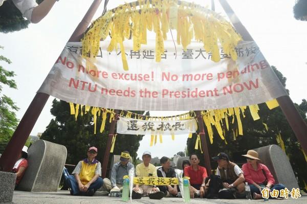 台大自主聯盟在傅鐘前召開記者會,抗議教育部駁回台大校長遴選案。(記者廖振輝攝)