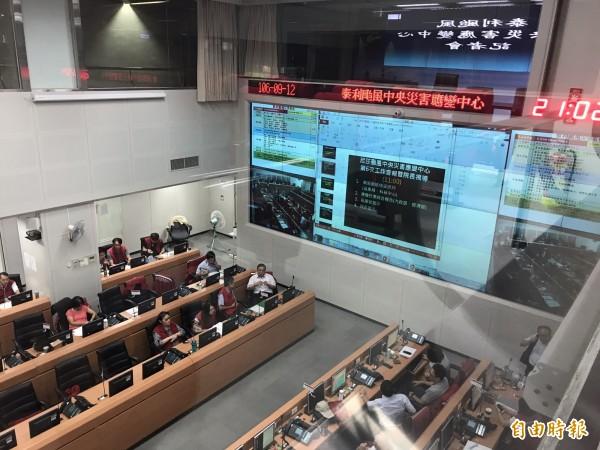 中央災害應變中心昨晚緊急二級開設。(資料照,記者陳薏云攝)