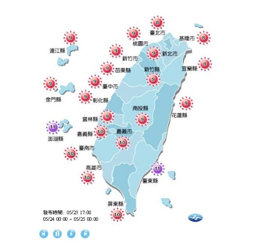 明天紫外線指數都達過量,台東及澎湖地區更是到了危險等級。(圖擷取自中央氣象局)