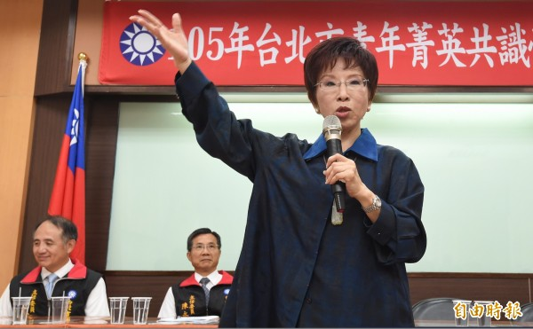 國民黨主席洪秀柱今出席國民黨105年台北市青年菁英共識營活動,並以黨的中心思想與再造為題發表演說。(記者劉信德攝)