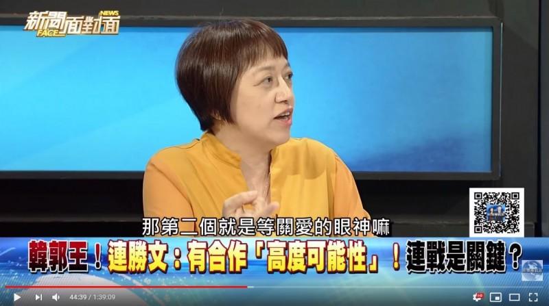 資深媒體人邱明玉表示,王金平還在等「兩件事」,第一是等韓國瑜掉下來,第二則是等黨中央關愛的眼神。(圖擷取自《新聞面對面》YouTube)