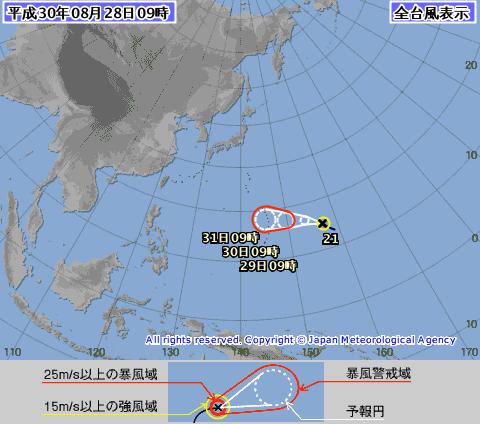 今年第21號颱風「燕子」生成,未來移動路徑將視太平洋高壓發展而定,往日本接近的機會較大。(日本氣象廳)