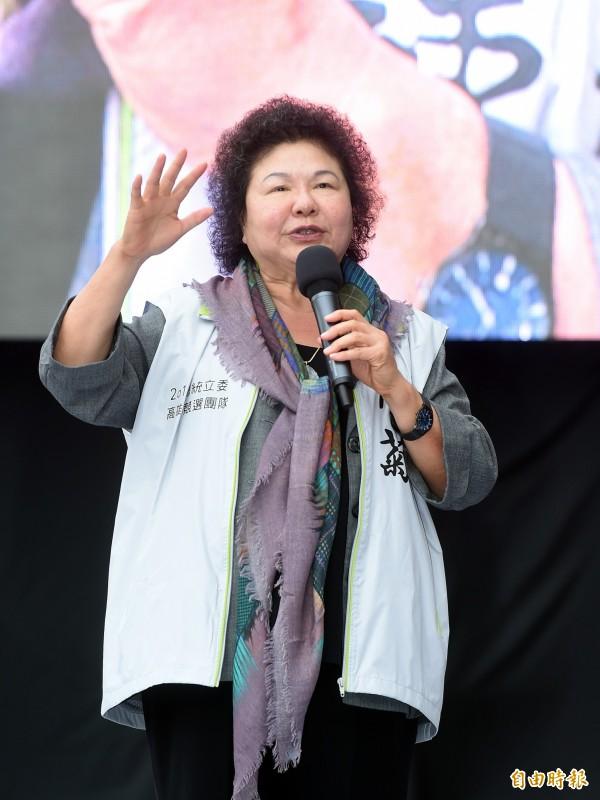高雄市長陳菊(資料照,記者方賓照攝)