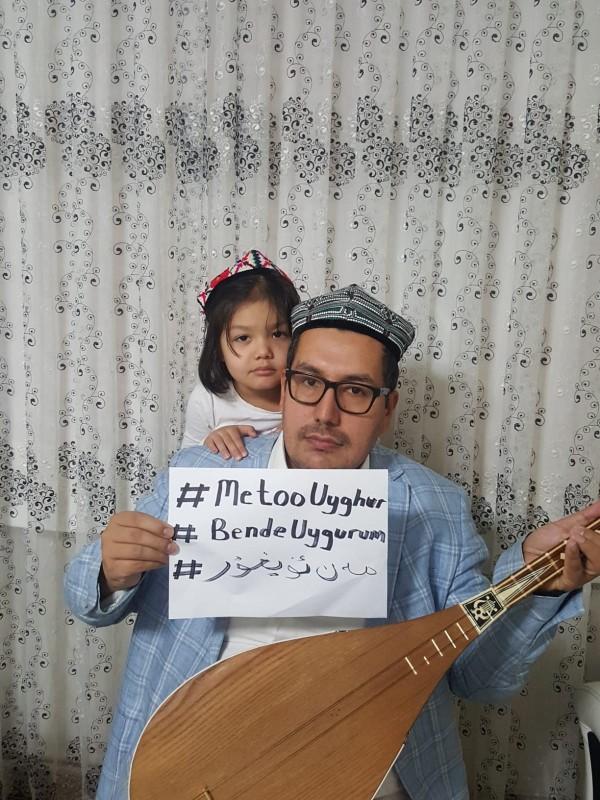 維吾爾族人在社群網站響應「我也是維族人」(#MetooUyghur) 運動。(圖取自推特)