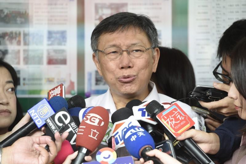 台北市長柯文哲日前批評「兩岸關係目前是30年來最爛」,話題引發熱議。(資料照)