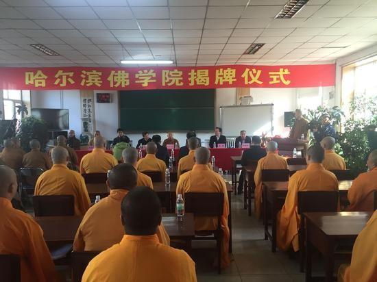 揭牌儀式當天來了許多重要官員。不過網友紛紛戲稱在中國也可以讀「哈佛」。(圖擷取自《中國日報》)