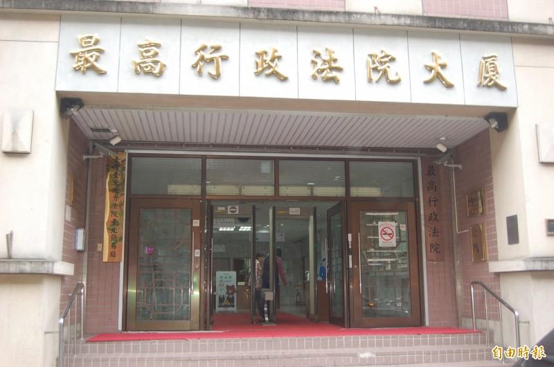 最高行政法院認定裁罰於法有據,判陳永澎敗訴確定。(資料照)