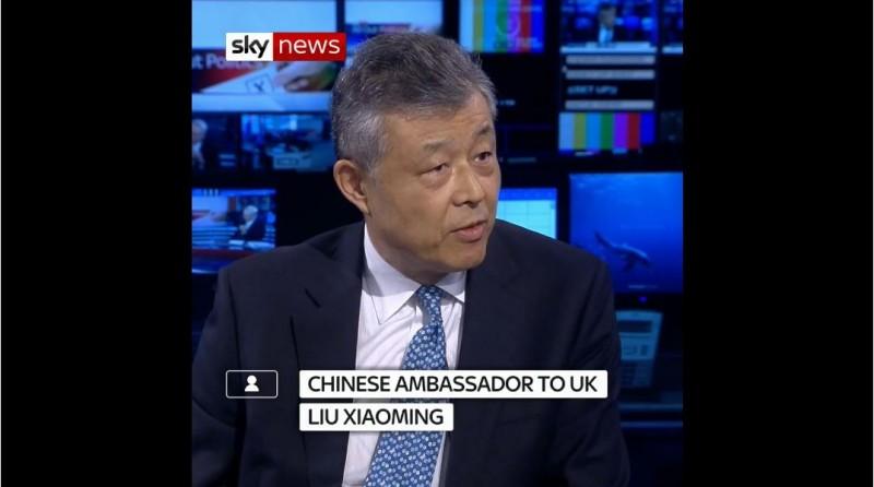 中國駐英大使劉曉明近日接受英媒訪問時則聲稱,港府已釋出善意,要香港民眾應該積極回應港府和特首林鄭月娥的做法。(圖擷自SkyNews)