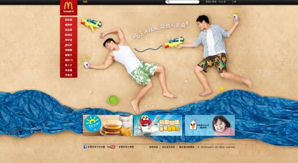 德國設計師霍利本貼上比較圖,指控台灣麥當勞廣告抄襲其作品。(圖擷取自台灣麥當勞官網)