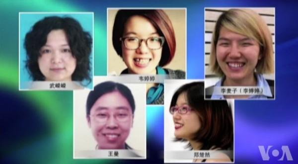 之前被逮捕的李婷婷、韋婷婷、鄭楚然、武嵘嵘和王曼,被外界稱為「女權5傑」,她們是在3月6日到7日晚間,分別在北京、杭州及廣州遭到警方拘留。(圖擷自YouTube)