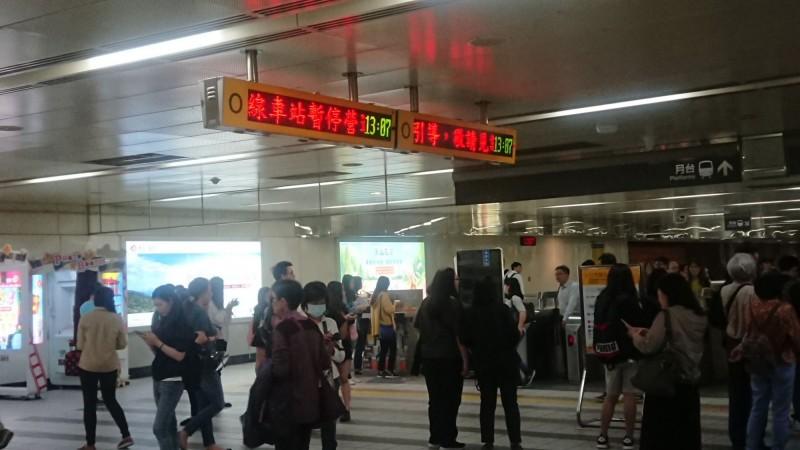 台北捷運在地震發生第一時間宣布全線停駛90分鐘。(讀者提供)