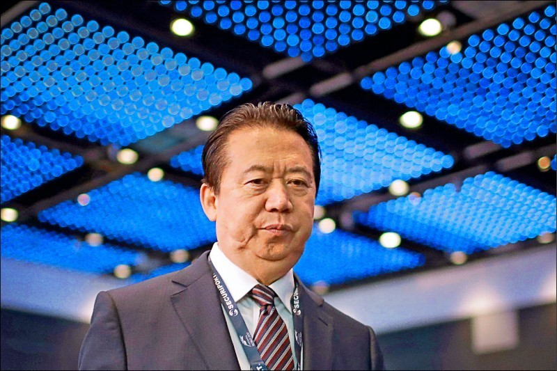 國際刑警組織前主席、中國公安部前副部長孟宏偉。(美聯社檔案照)
