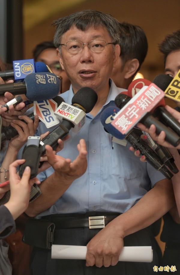 國民黨新北市長候選人侯友宜文大宿舍連日引發爭議後,負責轄管的台北市長柯文哲今天坦言,要如何處理這件事,讓他很為難,好像怎麼做都不太對。(資料照)