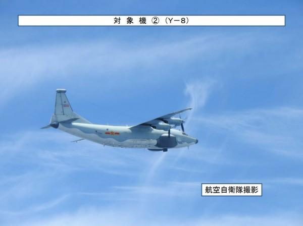 日本航空自衛隊公布中共軍機清晰照。(圖擷自日本防衛省統合幕僚監部)