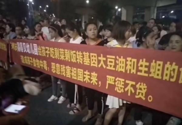 中國安徽蕪湖得得貝、童馨幼兒園,驚傳給學童吃的腐壞食物,有8名幼童腫瘤指數超標,家長聚眾抗議時卻遭到警方逮捕。(圖擷自微博)