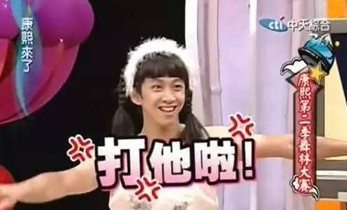 中國人認為台灣人愛說語助詞,顯得有些「娘」。(圖擷自YOUTUBE)