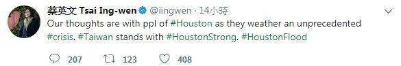 颶風哈維重創美國德州休士頓,我國總統蔡英文也在推特發文表達對當地民眾的關懷。(圖擷自蔡英文 Tsai Ing-wen推特)