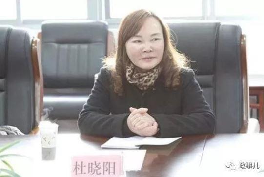 重慶女貪官杜曉陽整形整過頭,臉部肌肉僵硬、不聽使喚。(圖片擷取自政事兒)