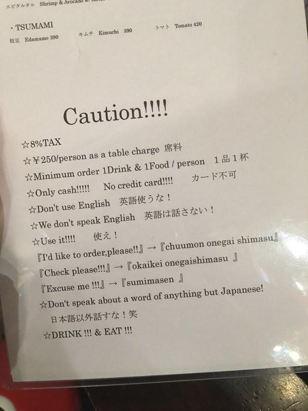 日本近日傳出,某家餐廳竟要求上門的顧客不准講英文,甚至也不能說日語以外的語言。(圖擷自twitter)