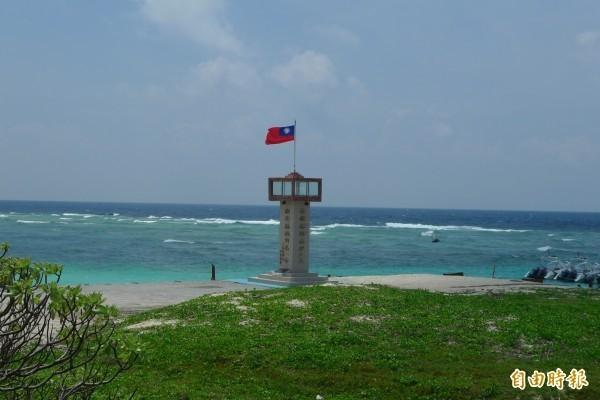 太平島。(資料照)