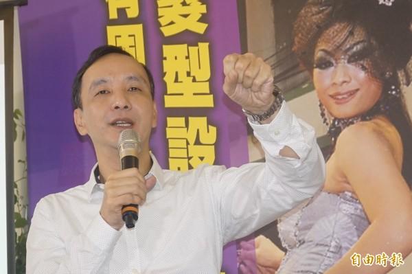 國民黨主席朱立倫。(資料照,記者張安蕎攝)