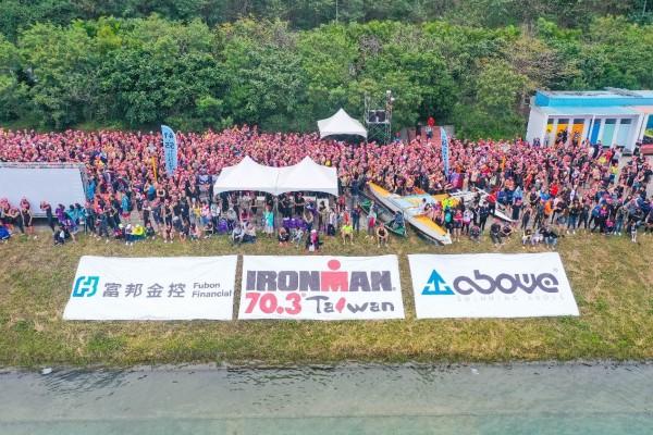 李筱瑜公益教學  IRONMAN 70.3 Taiwan國際鐵人賽歡慶十週年