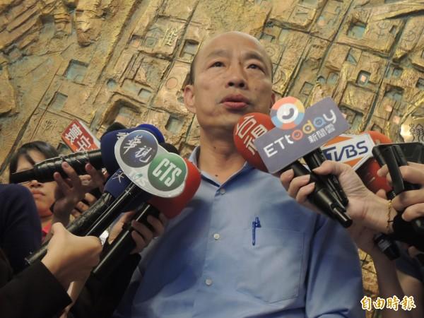 國民黨高雄市長候選人韓國瑜。(記者王榮祥攝)