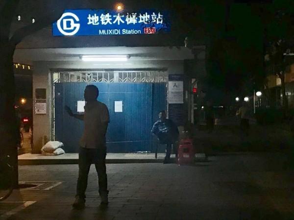 六四事件29周年前夕,當年有大量學生、民眾遇難的木樨地,其地鐵站部分出口已被封閉,附近更有大批公安巡邏,保安嚴密。(圖取自香港881903電台網站)