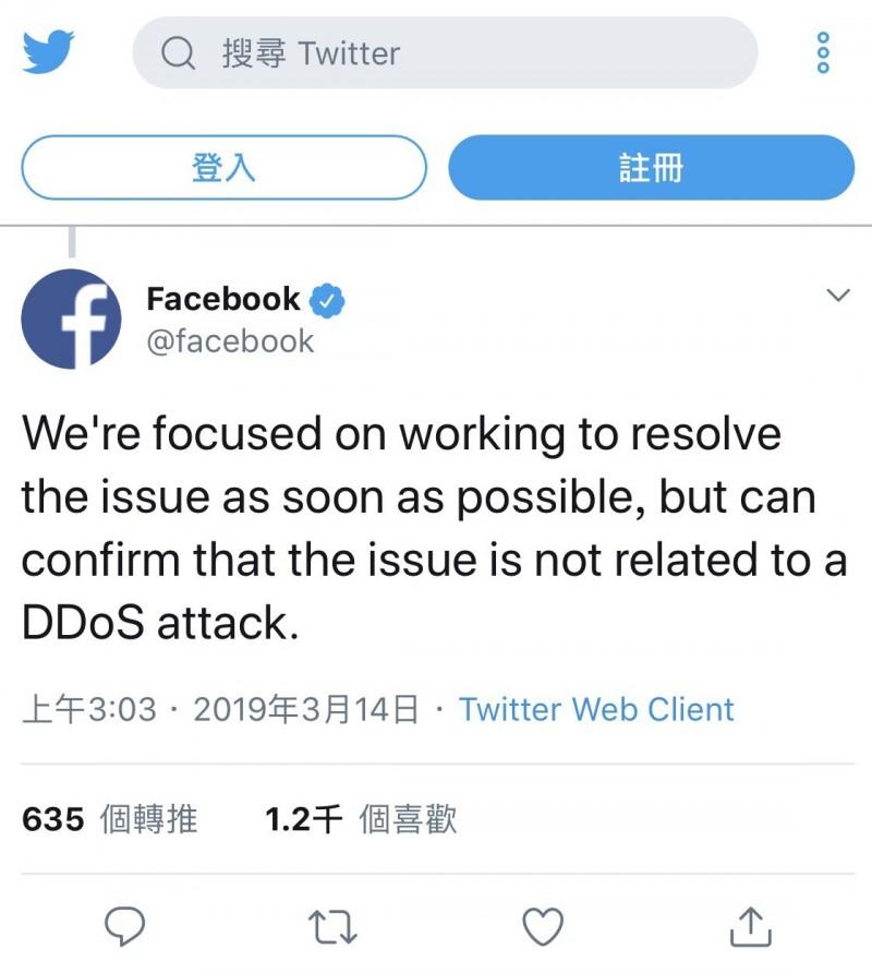 臉書自己也沒辦法發文,改用推特向大眾說明當機情況。(圖擷取自臉書推特)