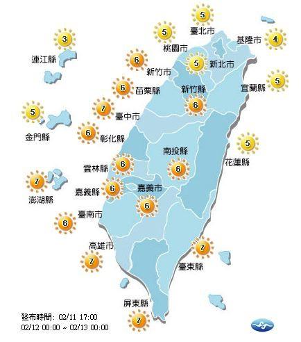 紫外線方面,有8個縣市的紫外線指外線指數為中量級,13個縣市達高量級。(圖擷取自中央氣象局)