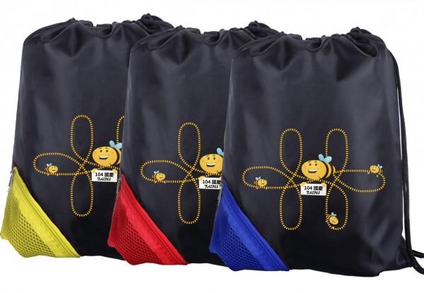 實用又可愛的「嗡嗡包」,單一售價150元,周三限量100個,會於26日再推出900個提供給群眾購買。(圖擷取自台北市政府)