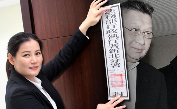 行政執行署新北分署執行官盧秀虹,連孫道存栽在她手上,2小時內吐出1.2億元欠款。(本報合成圖)