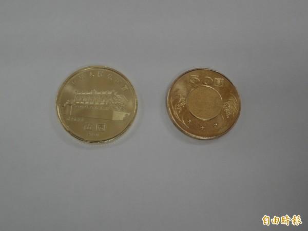 人民幣5元普通紀念流通幣(左)與新台幣50元(右)背面。(記者盧冠誠攝)