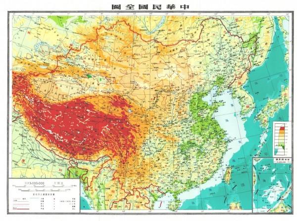 1979 年 5 月《第一屆國民大會第六次會議實錄》所附的《中華民國全圖》(維基共享)
